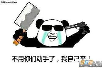 七夕卡通狗搞笑图片表情下载的表情包信图片微单身哭泣图片