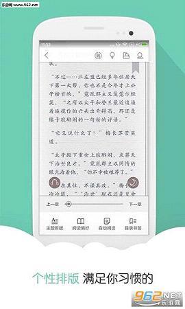 阅读星离线版约玩app2.2_截图1