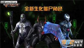 cf手游枪战王者2.0官方版v2.0_截图1