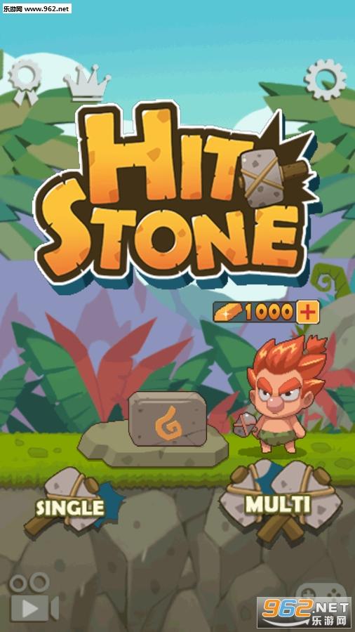 敲走石头(Hit Stone)v1.01.01截图0