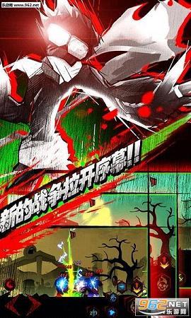 火柴人联盟:僵尸破解版最新版v1.1.0截图2