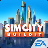 模拟城市建造破解版