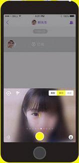 香蕉聊天官方版v1.0_截�D2
