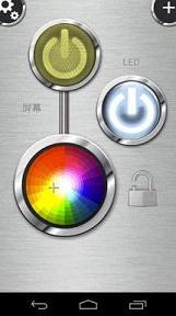 高清LED手电筒app安卓版_截图1
