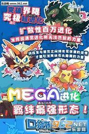 口袋妖怪VS手游官方版v13.1.2_截图2