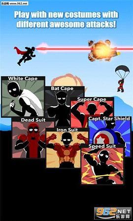超级英雄无限金币版v1.3_截图3