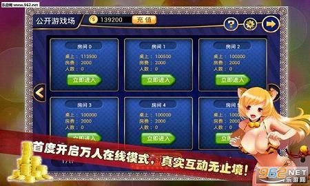 《水果老虎机网络手机版》游戏截图