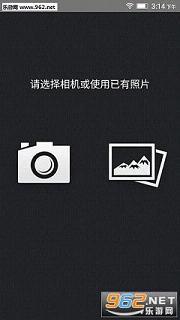 口袋妖怪go相机3.0_截图0