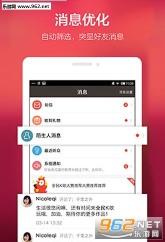 android 点赞图片素材