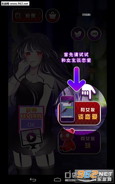 梦幻谈恋完整汉化版口袋汉化_截图0