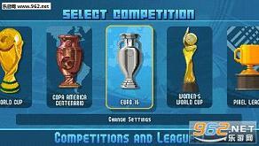像素世界杯16v1.0.1_截图2