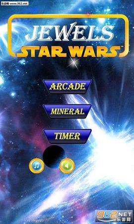 宝石星球大战破解版v2.6.0截图1