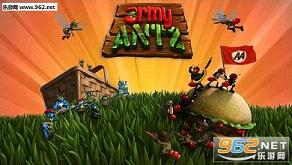 蚂蚁军团ios官方版v2.0_截图2