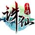 诛仙手游应用宝版1.3.8.0