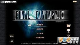 最终幻想纷争合集手机版v1.0.4汉化版截图0