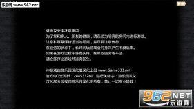 最终幻想纷争合集手机版v1.0.4汉化版截图1