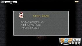 最终幻想纷争合集手机版v1.0.4汉化版截图2