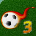 真实足球经理3完整汉化版