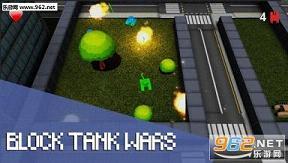 方块坦克战争多人联机版v3.5_截图2