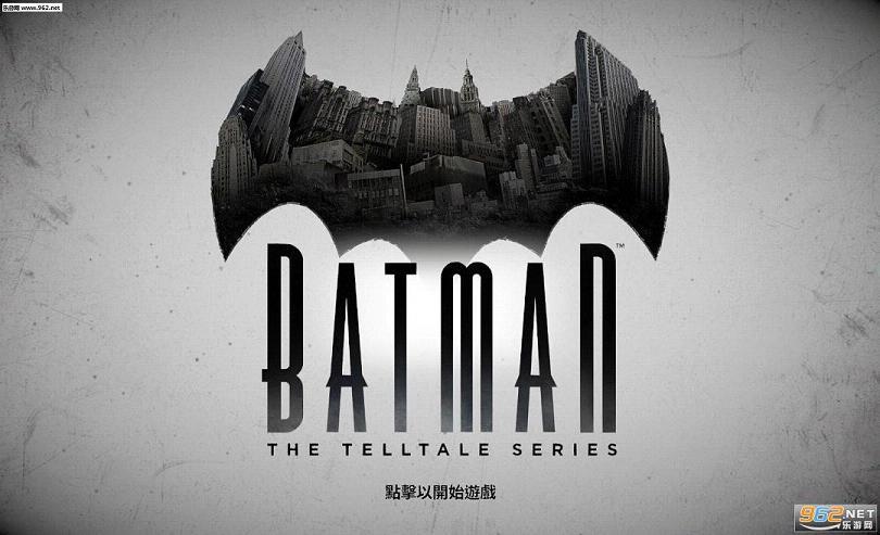 蝙蝠侠故事版DirectXError错误修复补丁