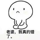 七夕哄表情v表情表情生成器老婆包21v4..图片