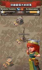 部落冲突无限宝石截图2