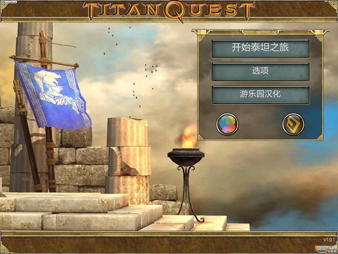 泰坦之旅安卓1.0.1汉化中文版(完美修复版)截图0