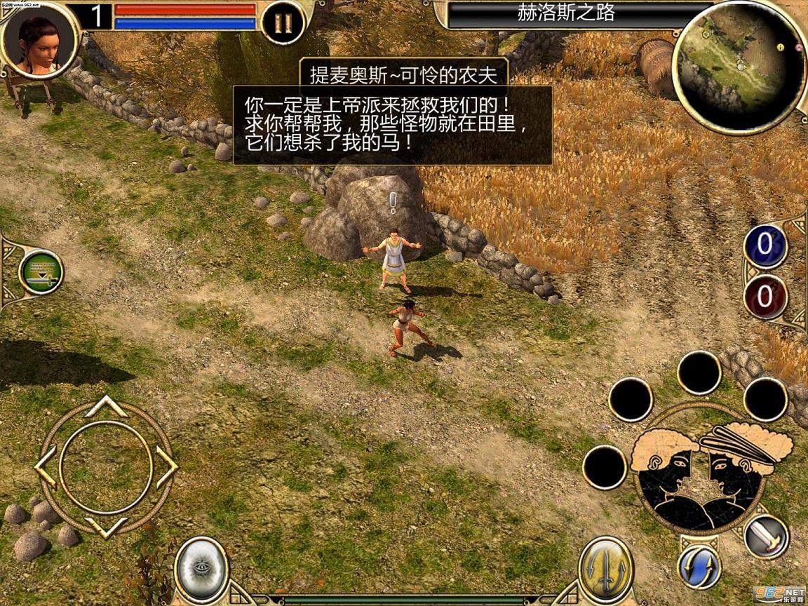 泰坦之旅安卓1.0.1汉化中文版(完美修复版)截图1