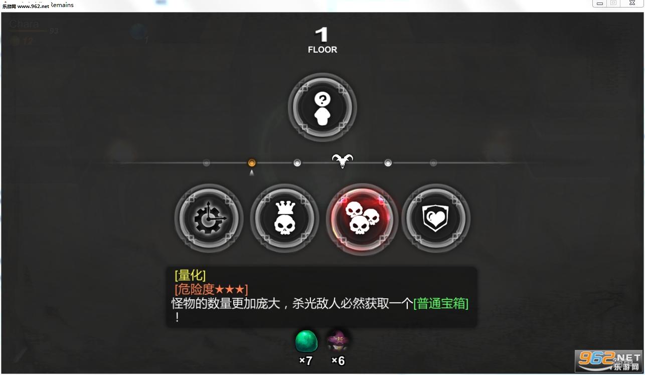 红石遗迹demo试玩版截图2