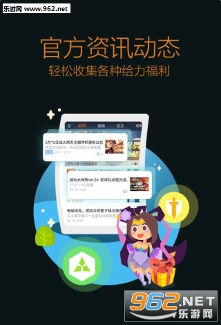 王者荣耀奥运头像框领取软件手机版