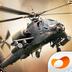 3D直升机炮艇战最新破解版