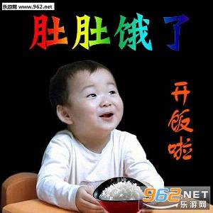 微信头像可爱小孩民国