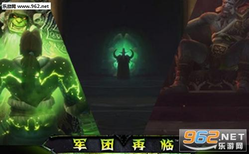 魔兽世界苏拉玛剧情任务传送门坐标位置