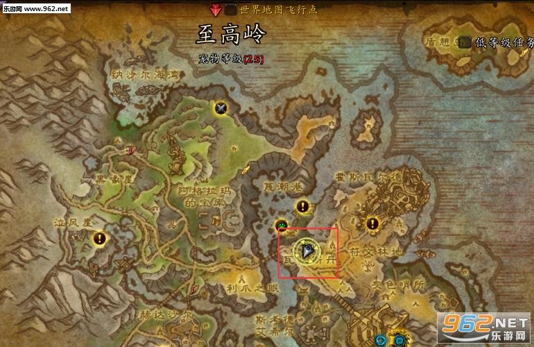 魔兽世界7.0新地图破碎群岛军需官位置一览