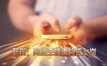 lol面包之王潘森视频 面包之王潘森皮肤效果