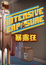 Intensive Exposure暴露狂
