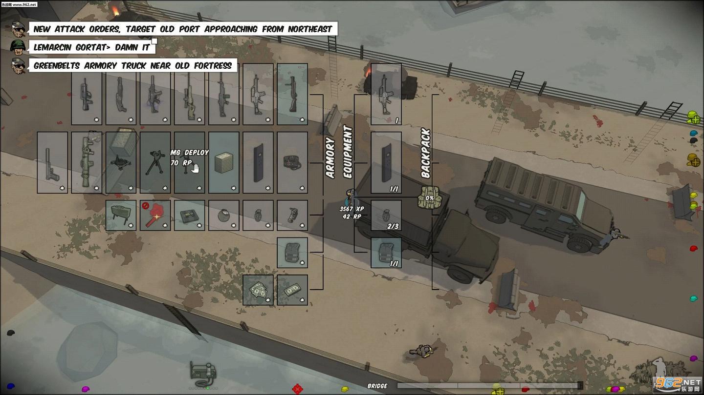 小兵步枪V1.35截图3