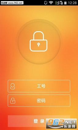 口袋E行销ipad版官网版_截图1