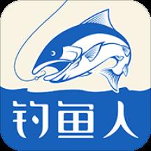 钓鱼人最新app