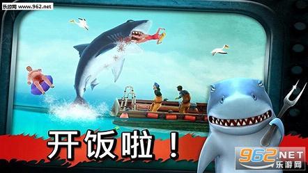 饥饿鲨:进化ios破解版v4.2.2截图3