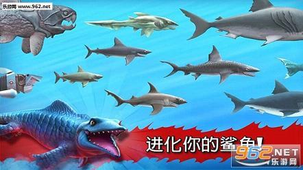 饥饿鲨:进化ios破解版v4.2.2截图4