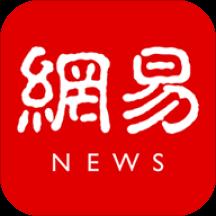 网易新闻手机版appv15.0