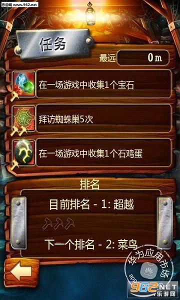 矿车大逃亡ios中文破解版v1.9.8_截图2