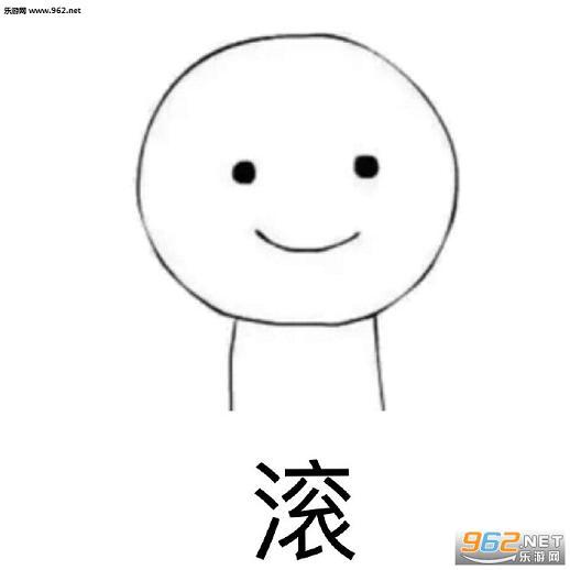 蜜汁微笑梗表情图片|蜜汁微笑表情下载-乐游曹云金动态表情包图片