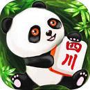 熊猫四川麻将安卓破解版v5.11.3