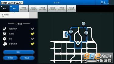 巴士模拟2017汉化破解版截图0