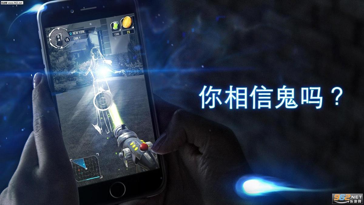 鬼魂go汉化版1.0安卓_截图0