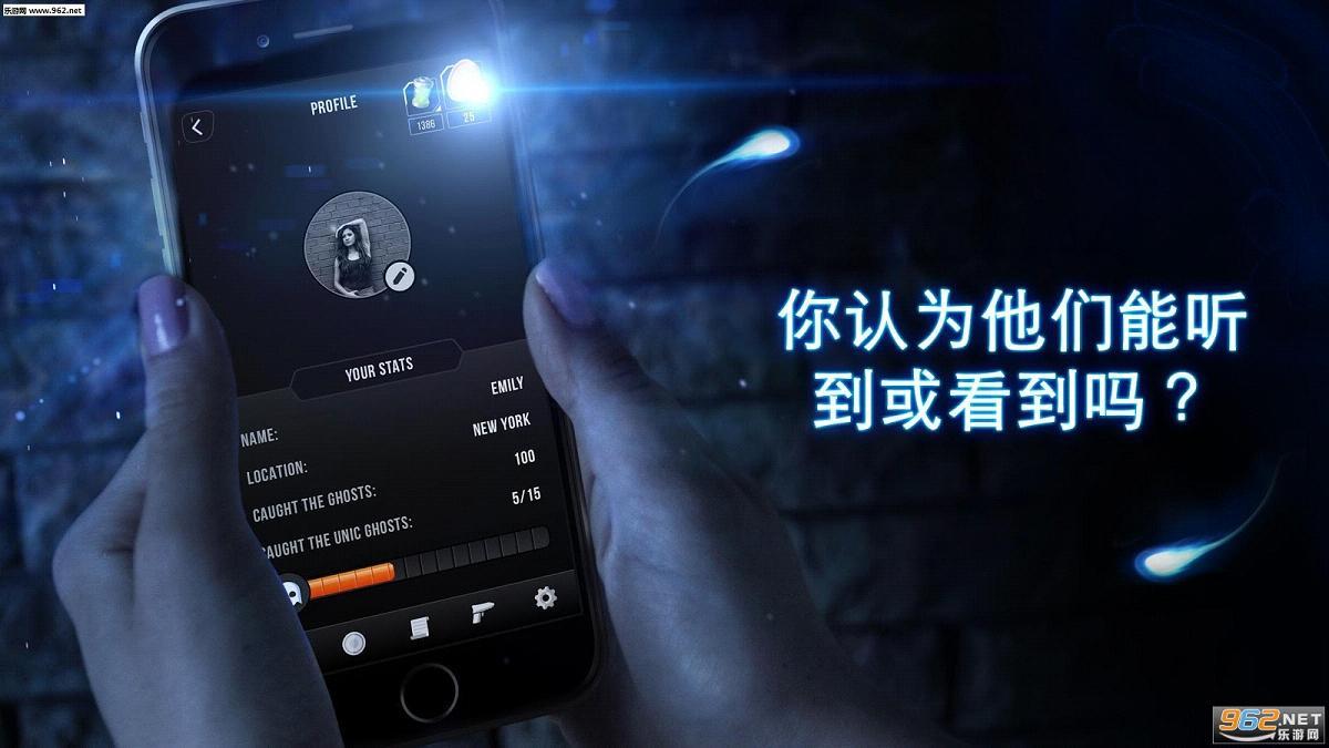 鬼魂go汉化版1.0安卓_截图1