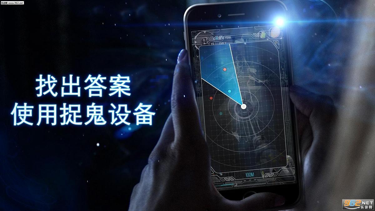 鬼魂go汉化版1.0安卓_截图2