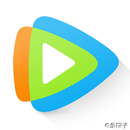 腾讯视频破解版免vip去广告安卓版2016